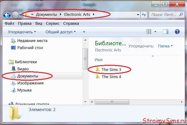 Обязательно удаление папки The Sims 3