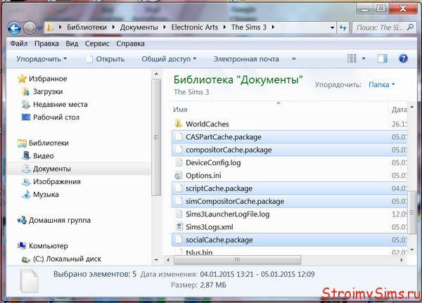 Список файлов для удаления