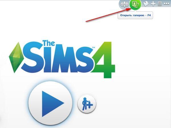 Расположение кнопки галереи в игровом меню The Sims 4.