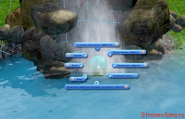 Для реалистичности формируем разводы по воде ещё одним генератором тумана