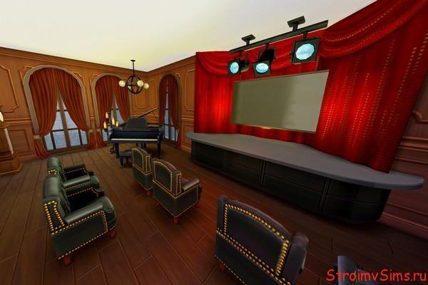 Домашний кинозал для симов