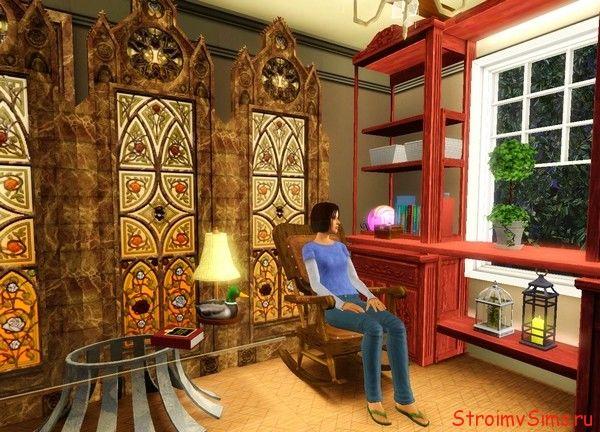 Библиотека дома Холливелл The Sims 3