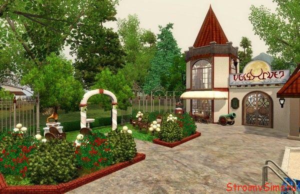 Кафе у бассейна The Sims 3