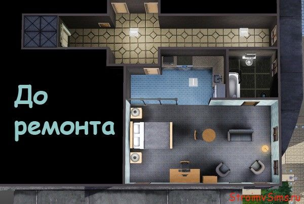 Симс 3: план комнат в квартире одного сима