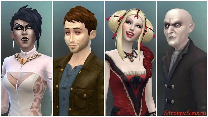 Вампиры в The Sims 4