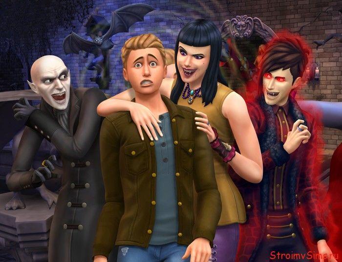 Новые Симы вампиры в Симс 4
