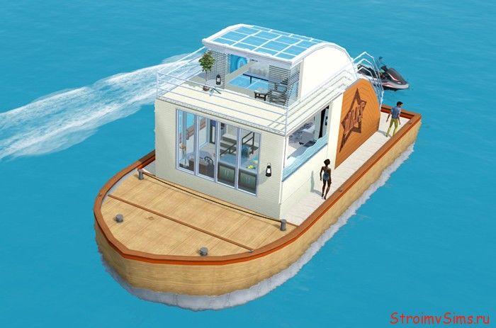 Скачать плавучий дом в Симс 3