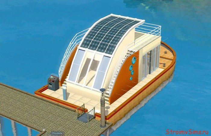 Необычный плавучий дом в Симс 3